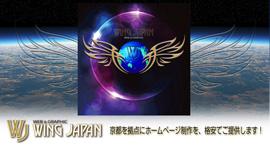 Wing Japan TOPへ